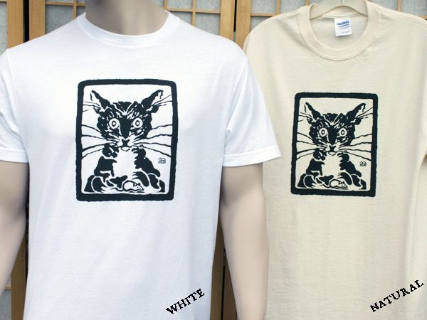 Stark Raving Cat T-shirts