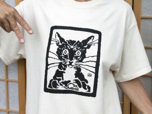 Stark Raving Cat T-shirt