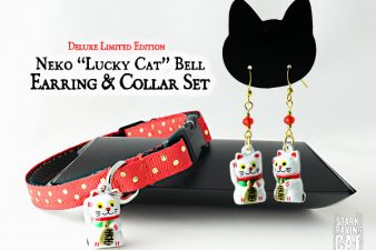 "Neko ""Lucky Cat"" Collar and Earring Set (Chinese Red)"