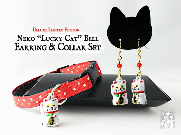 Deluxe Neko Earring & Collar Set