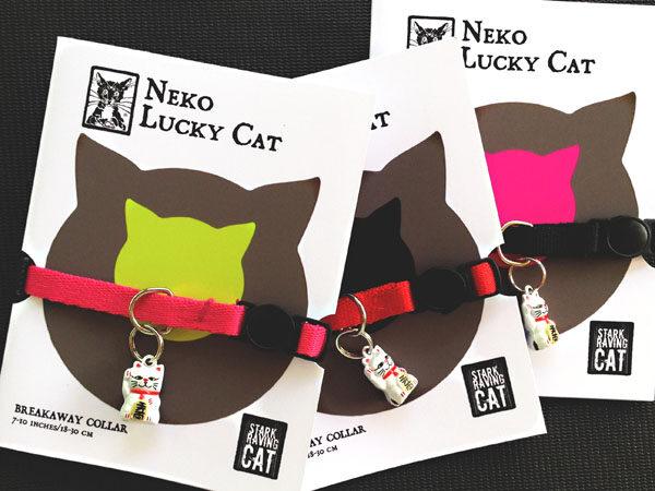 Neko Bell Collar