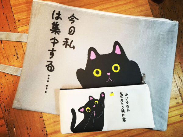 Cat Pencil Bag & Cat Document Bag